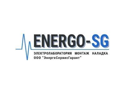 ЭнергоСервисГарант - электролаборатория в Москве