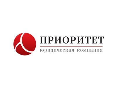 Приоритет - юридическая компания в Москве